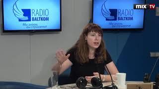"""Культуролог, исследователь израильского кино Светлана Пахомова в программе """"Встретились, поговорили"""""""