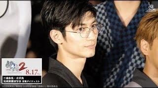 映画『銀魂2 掟は破るためにこそある』(8月17日より全国ロードショー...