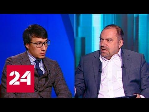 Эксперт о влиянии коронавируса на мировую экономику - Россия 24