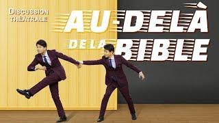 Vidéo chrétienne en français « Au-delà de la Bible » (Discussion théâtrale)