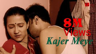 Download Video Kajer Meye | Bengali Short Film | Binjola Films Bangla MP3 3GP MP4