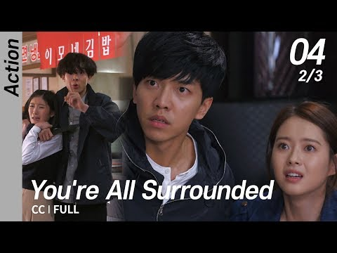 [CC/FULL] You're All Surrounded EP04 (2/3) | 너희들은포위됐다