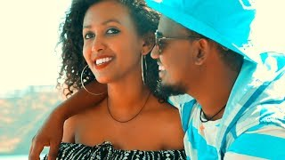 Papio Belete - Sam Argign | ሳም አርጊኝ - New Ethiopian Music 2019 (Official Video)