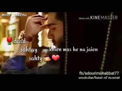 Khani ost with lyrics
