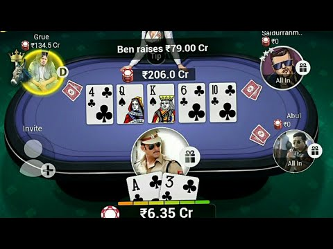 POKER LAST CARD GAME 600 CR TEEN PATTI GOLD