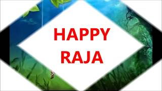ରଜ ର ହାର୍ଦ୍ଧିକ ଅଭିନନ୍ଦନ | Happy Raja |ODIA FOOD