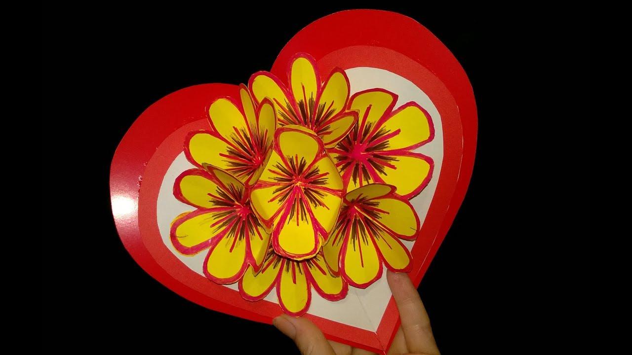 Открытки добрым, открытки с цветами 3д