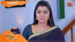 Anbe Vaa - Promo | 8 April 2021 | Sun TV Serial | Tamil Serial