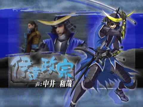 sengoku basara 2 heroes characters show off youtube