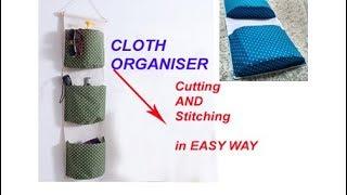 Cloth Organizer - जिसे आप kitchen , बाथरूम , रूम कही भी use कर सकते  है - Hanging Pocket Organizer