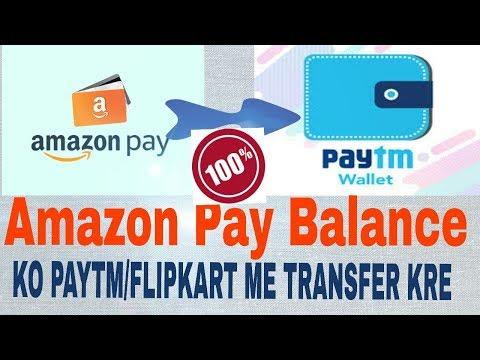 Trick to Transfer Amazon Pay Balance to Paytm/Flipkart/Another Amazon Ac.(now stopped)
