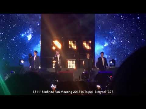 181118 Infinite Fan Meeting 2018 in Taipei  No More