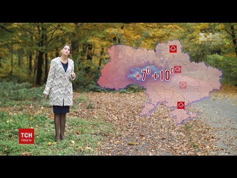 ТСН: На Україну насувається похолодання, вітер і дощі
