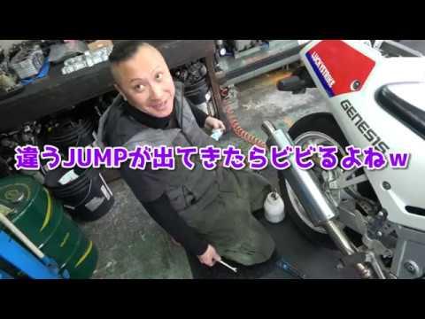 FZR250 視聴者さんがヤフオクで買ったバイクのブレーキをOHしようとしたらトラブルが