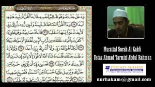 Download lagu Murattal Bacaan Surah Al Kahfi Ustaz Ahmad Tarmizi Abdul Rahman MP3