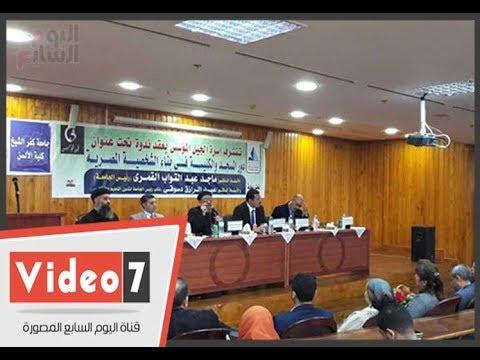 دور المساجد والكنيسة فى بناء الشخصية المصرية -ندوة بألسن كفر الشيخ-