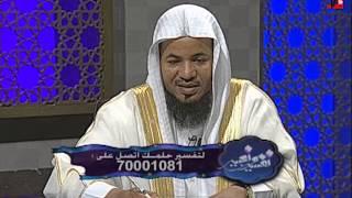 تفسير وتعبير - الحلقة 12 #رمضان 1434