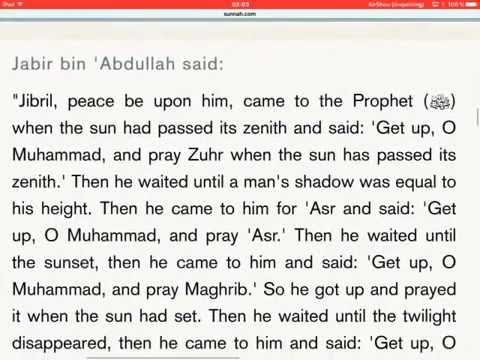 Sunan An Nasa'i (english) - 6 book