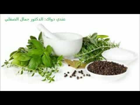 مشاكل سن اليأس : للدكتور جمال الصقلي Dr Jamal Skali