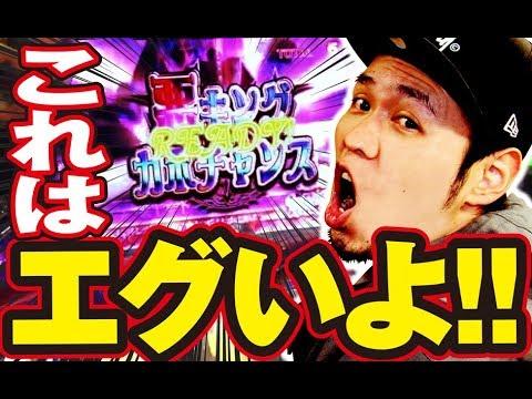 ガチジャブ#25【マジカルハロウィン5】