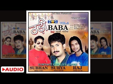 Latest Himachali Audio Album II UDI BABA-I II SUBHAN NEGI II RAJ THAKUR II SURYA NEGI