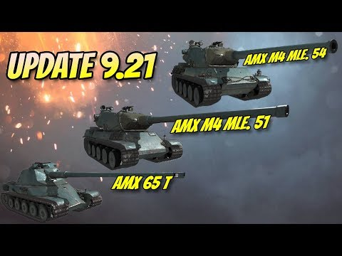 🎮World of Tanks CT - 9.21: New French Heavy Tanks