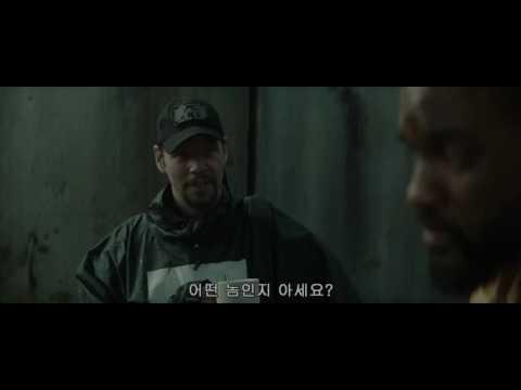 Suicide squad Deadshot gun range scene