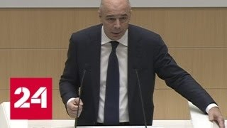 Смотреть видео В Совете Федерации обсудили федеральный бюджет на следующий год - Россия 24 онлайн