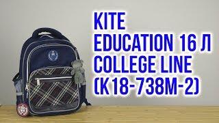 Розпакування Kite Education для хлопчиків 16 л College Line K18-738М-2