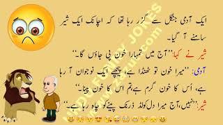 Urdu Funny Jokes 010