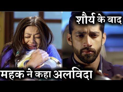 SHOCKING ! NOW Samiksha bids GOODBYE to...