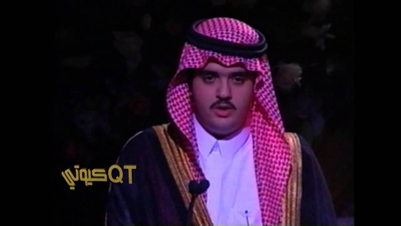 عبدالعزيز بن فهد وكلمة مرتجلة وضافية في مناسبة غالية Youtube