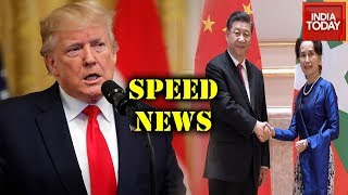 Speed News | Top International News | India Today | January 19, 2020