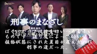 要潤、椎名桔平の上司役はやりづらい......!?『刑事のまなざし』制作発...