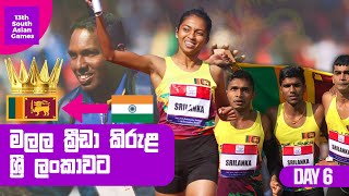 -sri-lanka-take-athletics-crown-sag