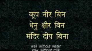 Sumiran karle     bhajans of Guru Nanak ji