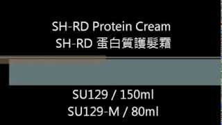 SH-RD Protein Cream 蛋白質護髮霜 ( Nicholas Domena from Welljoy)