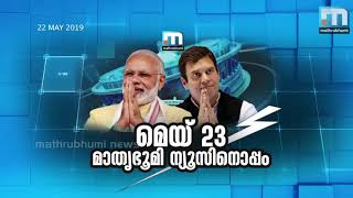 LS Poll Result: What Will Happen Tomorrow?| Super Prime Time| Part 2