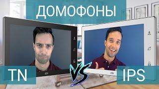 IPS vs TN - какой TFT LCD дисплей лучше для видеодомофона? Обзор от CTV