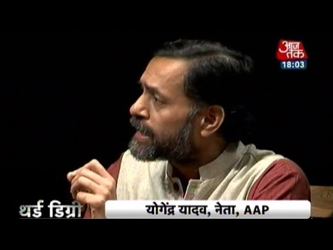 'Third Degree' interview with AAP leader Yogendra Yadav