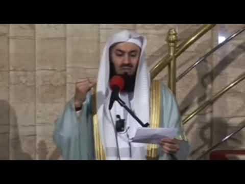 Prophet Ilyas
