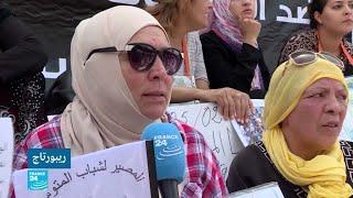 تونس:احتجاجات جديدة ضد الهجرة غير الشرعية إثر كارثة غرق مركب قبالة جزيرة قرقنة