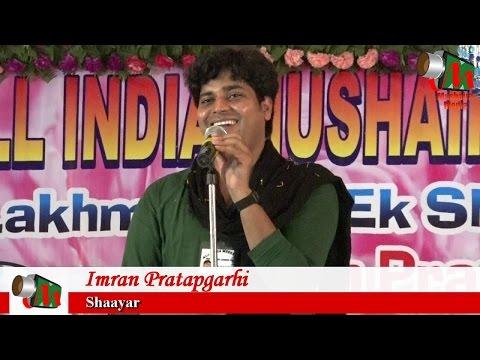 Imran Pratapgarhi, Begusarai Mushaira, 10/07/2016, Con. MOHD JAHANGEER, Mushaira Media