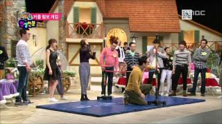 World Changing Quiz Show, 2AM #10, 투에이엠 20130302