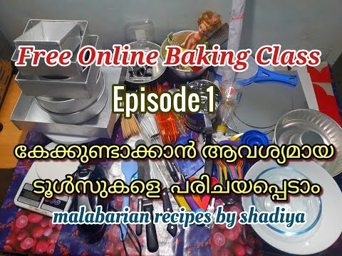 Free online baking class||Episode 1||Tools for cake making||malabarian recipes by shadiya|cake class