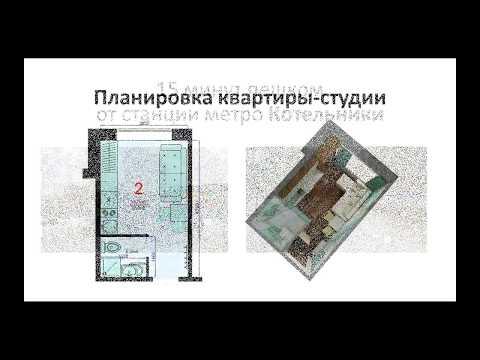 Продается квартира 14,3 м2 у метро Котельники всего за 1,77 млн. руб.
