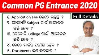 PG Entrance 2020 Full Details Information || Dheodisha || Sr Study Point