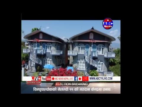 ABC NEWS NEPAL  ELECTION LIVE