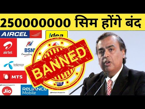 Telecom Breaking News Company Banned 25 Crore Indian SIM cards