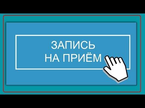 Новое приложение для групп ВКонтакте